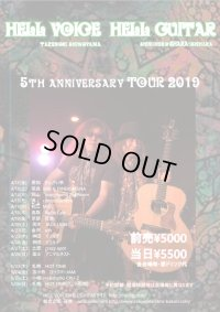HELL VOICE  HELL GUITAR 5th anniversary TOUR 2019  4月18日(木)