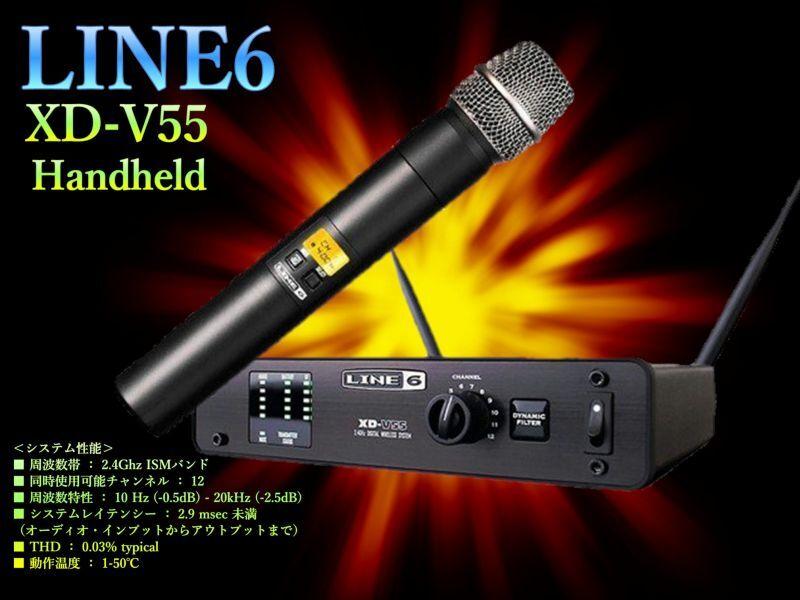 画像1: LINE6 XD-V55 (1)