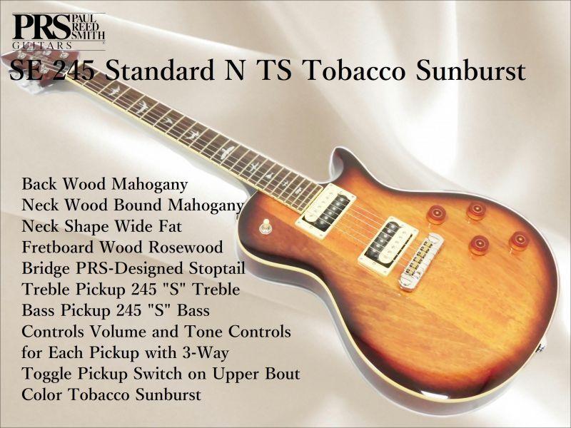 画像1: Paul Reed Smith(PRS) SE 245 Standard N TS Tobacco Sunburst (1)