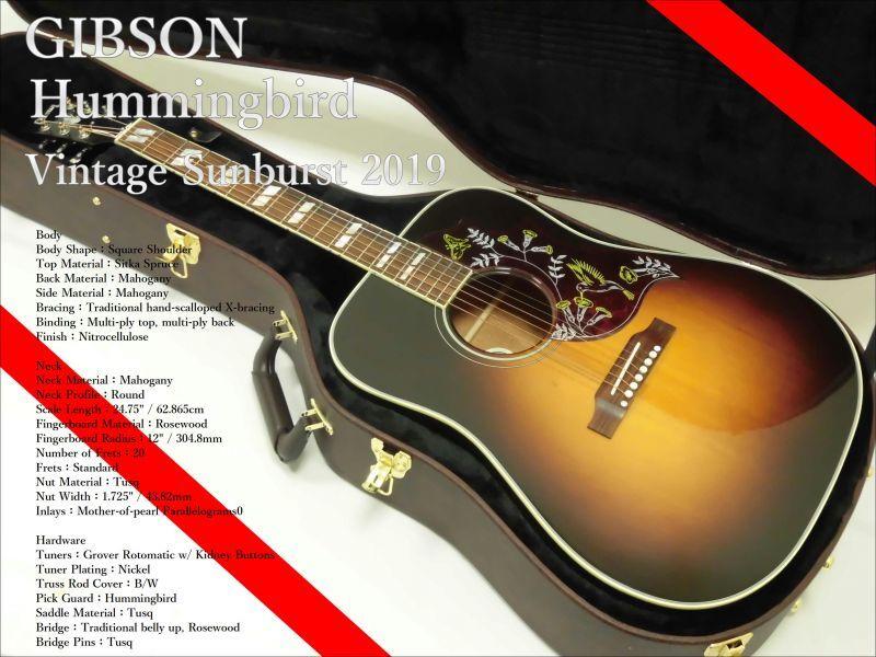 画像1: Gibson Hummingbird Vintage Sunburst 2019 (1)